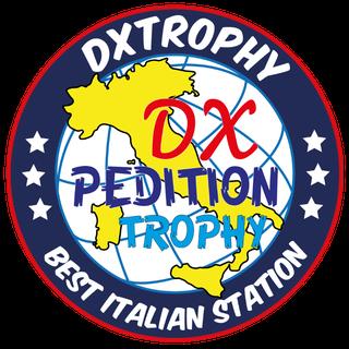 τρόπαιο-2017-logo