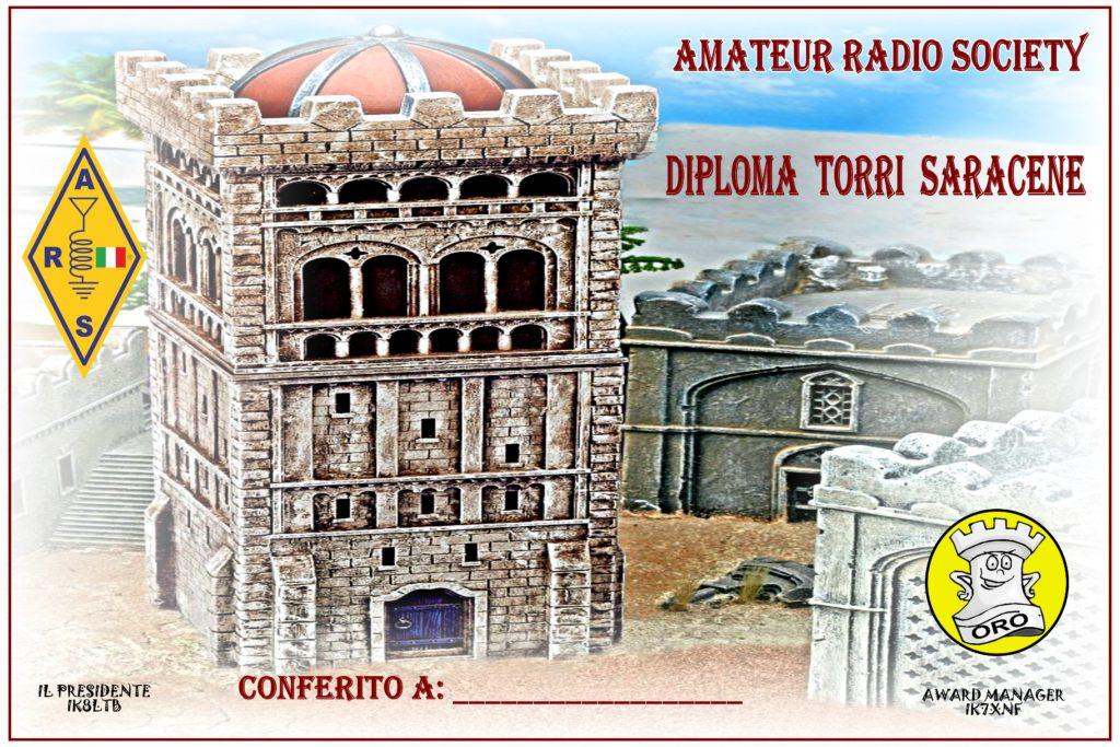 Диплом Башня Сарацинов amateur radio society Диплом Башни Сарацинов