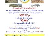 Kreis A.R.S. Italia SS01 activity