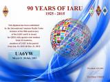 … 90 Years of IARU!