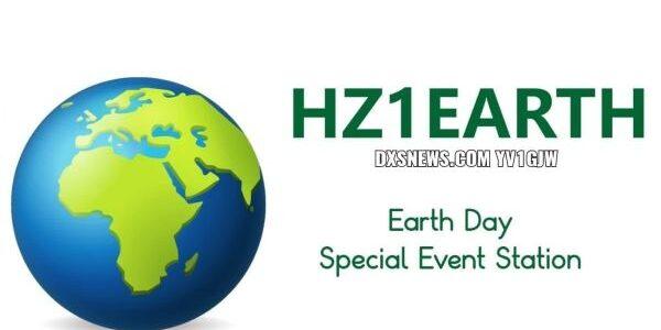 HZ1EARTH – Riad – Saudi Arabia